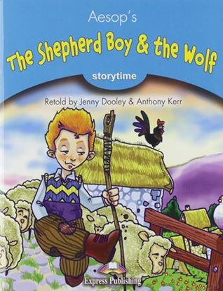 Εικόνα της SRTM 1: THE SHEPHERD BOY & THE WOLF ( + CROSS - PLATFORM APPLICATION)