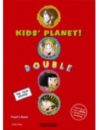 Εικόνα της KID'S PLANET DOUBLE Audio CD (4 pieces)