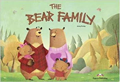 Εικόνα της THE BEAR FAMILY - BIG STORY BOOK