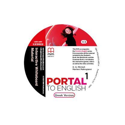 Εικόνα της Portal 1 - Interactive Whiteboard Material