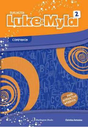 Εικόνα της LUKE & MYLA 2 COMPANION