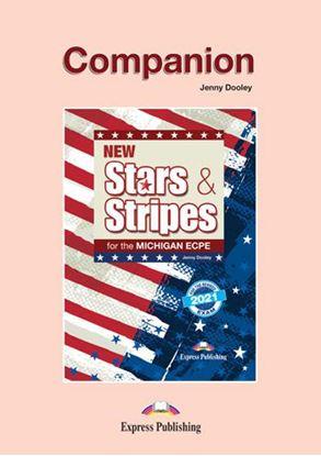 Εικόνα της NEW STARS & STRIPES ECPE COMPANION 2021
