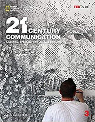Εικόνα της 21ST CENTURY COMMUNICATION 3: LISTENING, SPEAKING AND CRITICAL THINKING STUDENTSBOOK (+ ONLINE W/B)