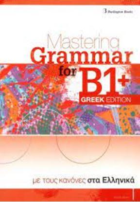 Εικόνα της MASTERING GRAMMAR FOR B1+GREEK EDITION