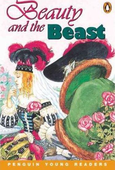 Εικόνα από PYR 3: THE BEAUTY AND THE BEAST