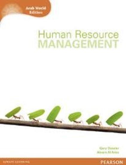 Εικόνα από HUMAN RESOURCE MANAGEMENT PB
