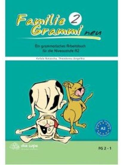 Εικόνα από FAMILIE GRAMMI 2 GRAMMATIK NEU