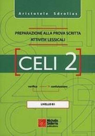 Εικόνα από CELI 2
