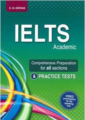 Εικόνα της IELTS PREPARATION & PRACTICE TESTS (+GLOSSARY)