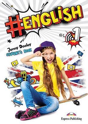 Εικόνα της #ENGLISH 1 STUDENT'S BOOK (+ DIGIBOOKS APP)