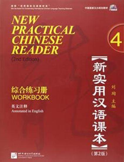 Εικόνα από NEW PRACTICAL CHINESE READER 4 TEXTBOOK