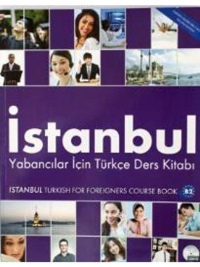 Εικόνα από ISTANBUL B2 PACK (+ CD)