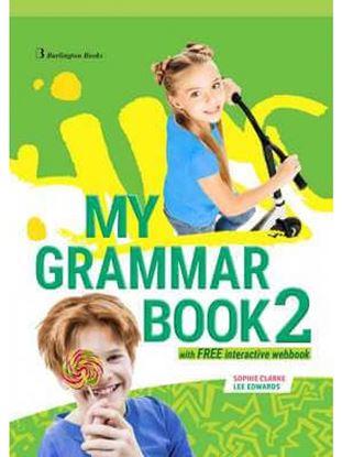 Εικόνα της MY GRAMMAR BOOK 2 STUDENT'S BOOK