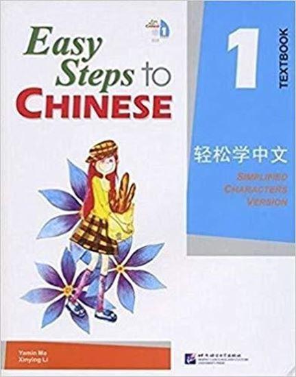 Εικόνα από EASY STEPS TO CHINESE 1 TEXTKBOOK
