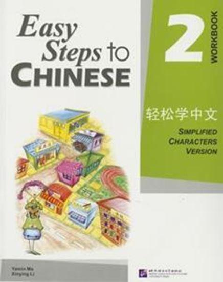 Εικόνα από EASY STEPS TO CHINESE 2 WORKBOOK