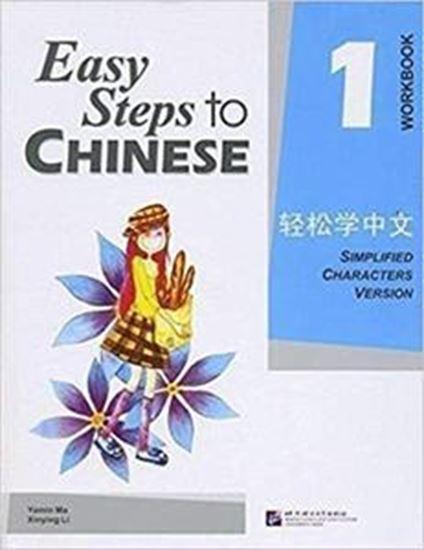 Εικόνα από EASY STEPS TO CHINESE 1 WORKBOOK