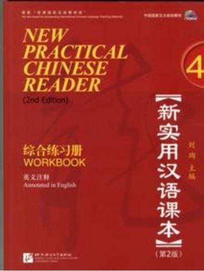 Εικόνα από NEW PRACTICAL CHINESE READER 4 WORKBOOK