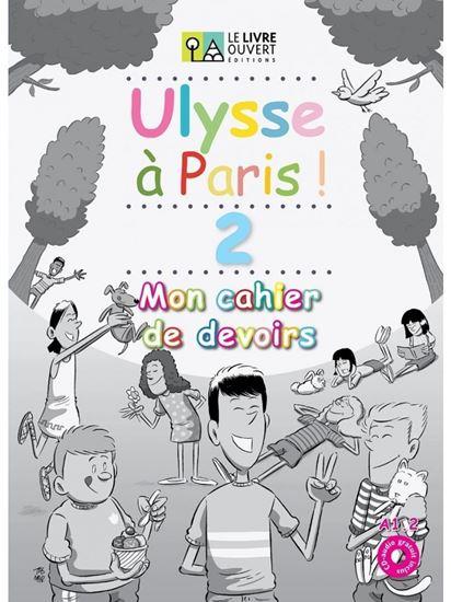 Εικόνα από ULYSSE A PARIS 2 MON CAHIER DE DEVOIRS