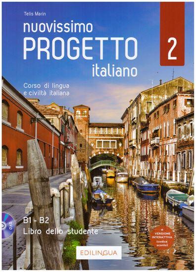 Εικόνα από NUOVISSIMO PROGETTO ITALIANO 2 ELEMENTARE STUDENTE (+ DVD)