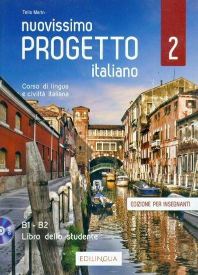 Εικόνα από NUOVISSIMO PROGETTO ITALIANO 2 ELEMENTARE GUIDA INSEGNANTE (+ DVD)