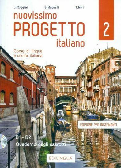 Εικόνα από NUOVISSIMO PROGETTO ITALIANO 2 ELEMENTARE INSEGNANTI ESERCIZI (+ CD)
